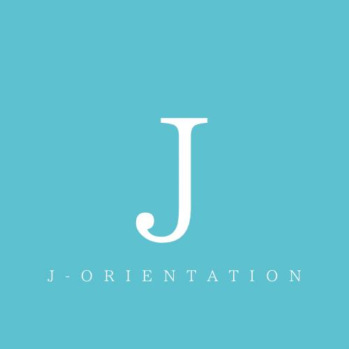 J-orientation | J-オリエンテーション